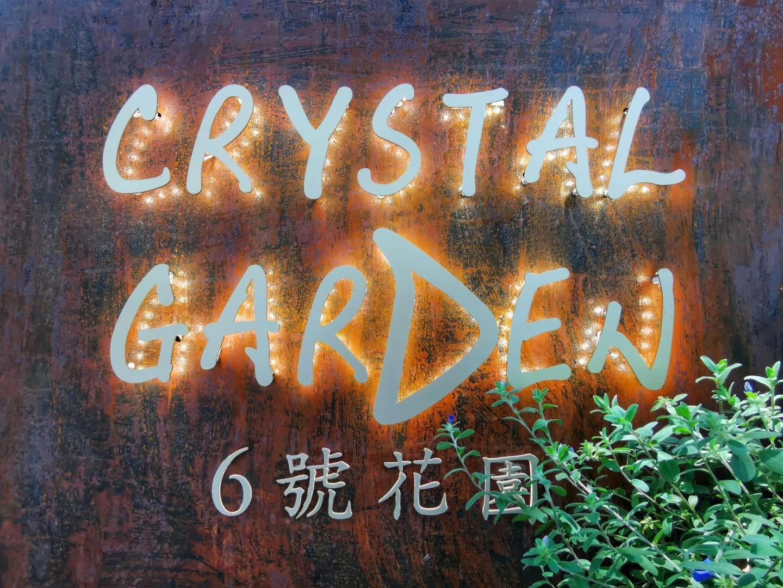 No. 6 Garden Hotel Shenzhen