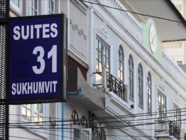 Suites 31 Sukhumvit Bangkok