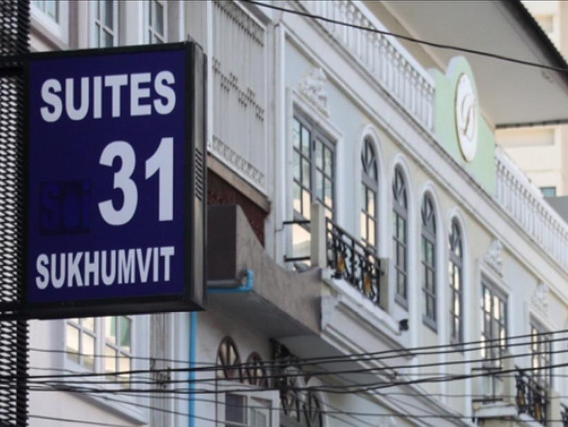 Suites 31 Sukhumvit สวีท 31 สุขุมวิท