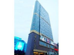 關於廣州正佳金殿公寓 (Guangzhou Grand View Golden Palace Apartment)