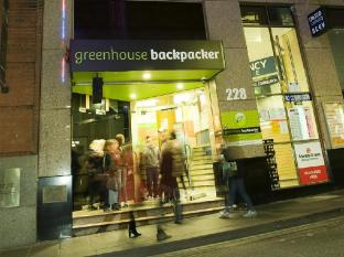 /ms-my/greenhouse-backpacker/hotel/melbourne-au.html?asq=jGXBHFvRg5Z51Emf%2fbXG4w%3d%3d