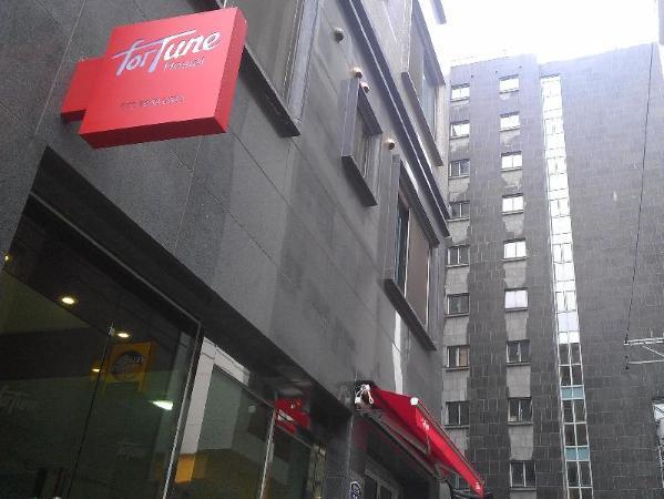 Fortune Jongno Hostel Seoul