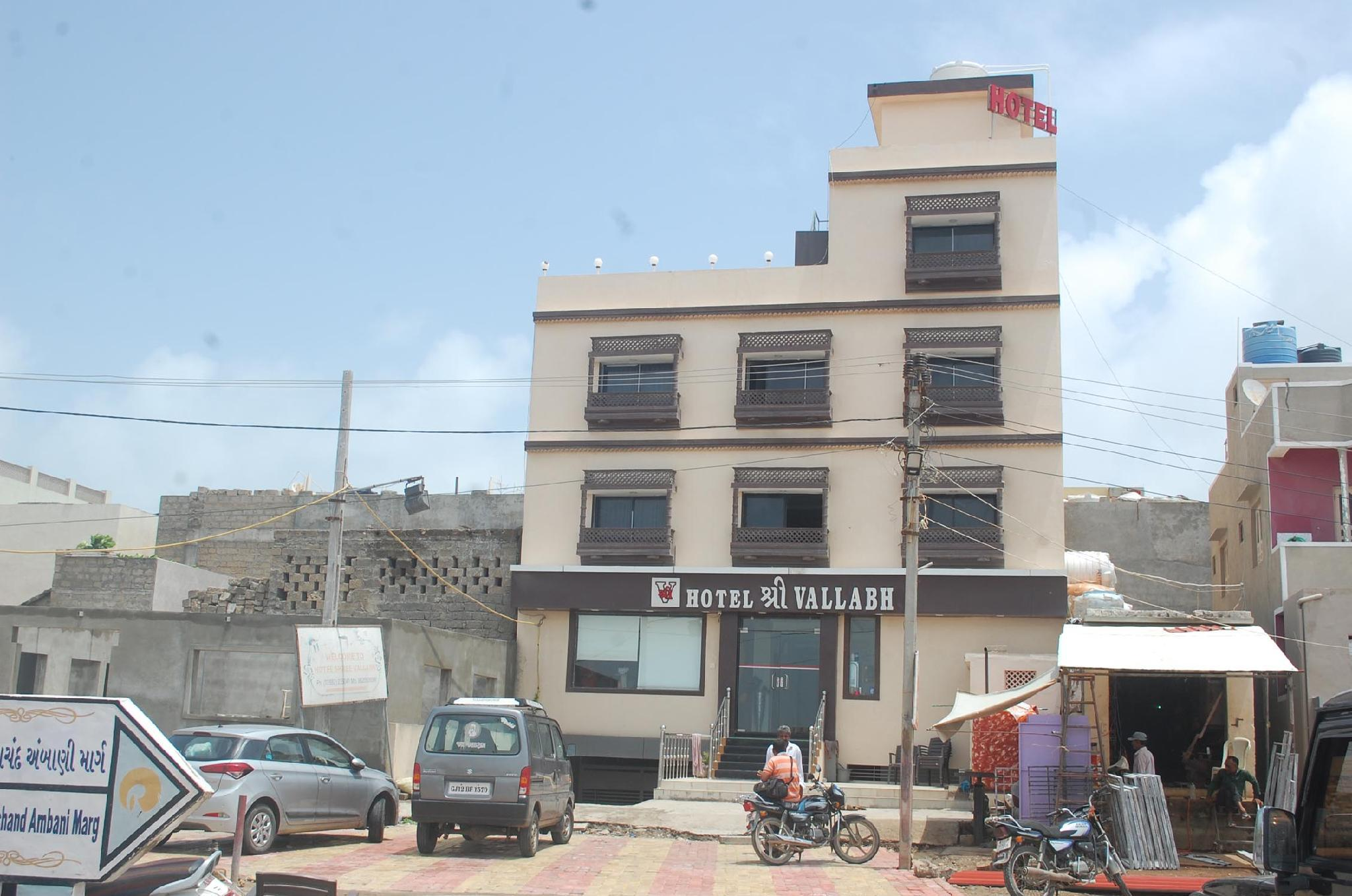 Hotel Shree Vallabh