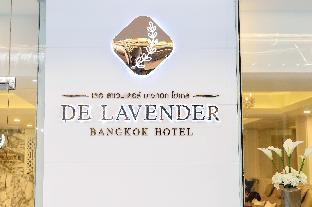 デ ラベンダー バンコク ホテル De Lavender Bangkok Hotel