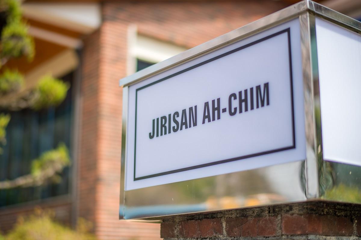 Hotel Jirisan Ah Chim