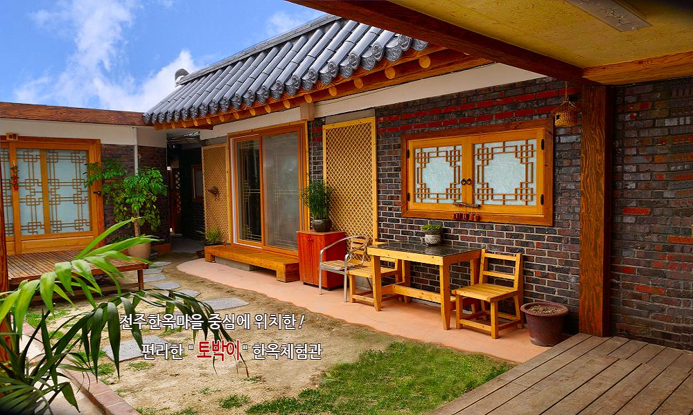 Native hanokmoon+star+flower+sun Reviews