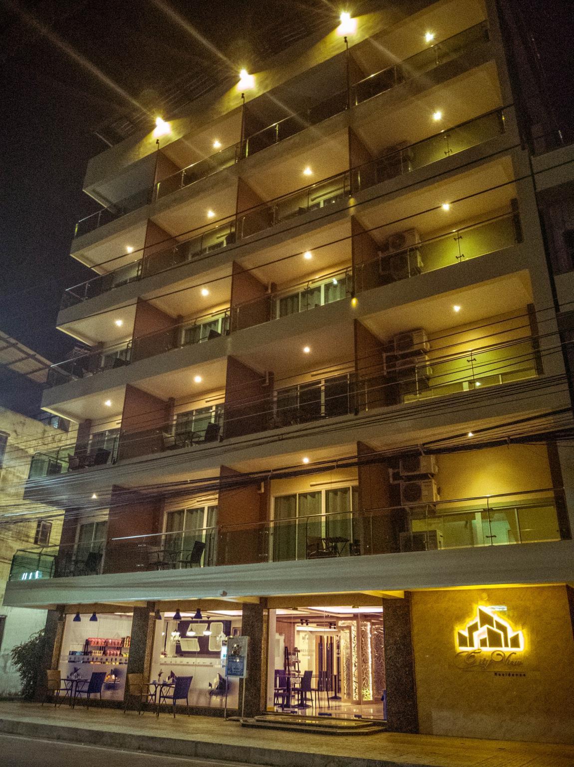 Cityview Residence