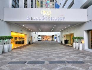 Grand President Hotel Bangkok Bangkok - Property Entrance