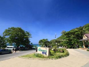 All Seasons Naiharn Phuket Hotel Phuket - Wejście