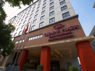 北京皇冠假日酒店