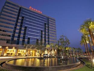 Centara Hotel & Convention Centre Udon Thani Hotel Udon Thani