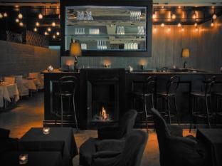 La Maison Champs Elysees Paris - Pub/Lounge