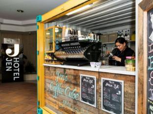 布里斯本珍飯店 布里斯本 - 咖啡店