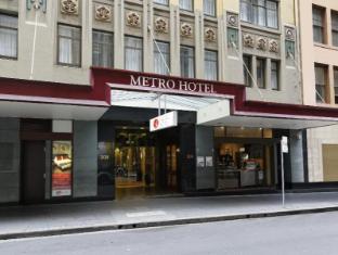 Metro Hotel On Pitt Sydney - Entrance