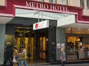 Metro Hotel On Pitt