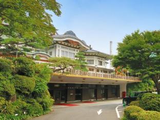 /es-es/fujiya-hotel/hotel/hakone-jp.html?asq=k7c3lMNQ0AiBPZxXfYWBecvvYXGeghhlNB0ZDMf2Vd%2bMZcEcW9GDlnnUSZ%2f9tcbj