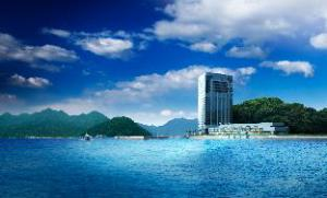 广岛格兰王子大酒店 (Grand Prince Hotel Hiroshima)
