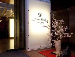 Shinjuku Prince Hotel Tokyo - Entrance