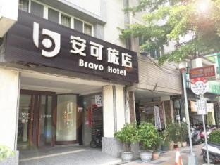 Bravo Hotel