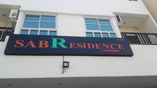 SAB RESIDENCE Pattaya