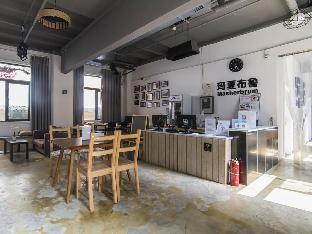 Chengdu Masherbrum Outdoor Guesthouse