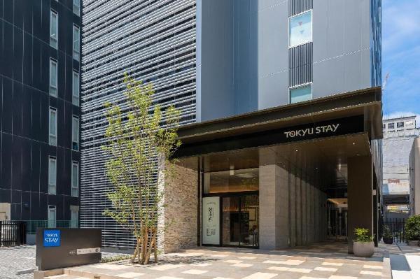 Tokyu Stay Hakata Fukuoka