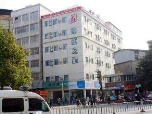 JinJiang Inn Kunming Chenggong Plaza