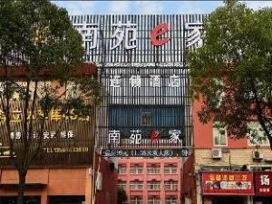 Ningbo Tongtuyuan Hotel