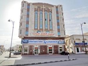 อัล เรฮับ อพาร์ตเมนท์ อีสต์ ซาลาลาห์ (Al Rehab Apartments East Salalah)