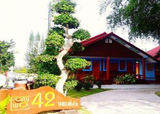 42 Resort - Ratchaburi