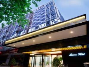Xian Lemon Hotel Yuxiangmen