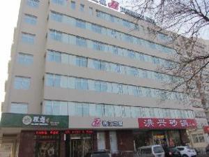 JinJiang Inn Taian Daimiao Qingnian Road