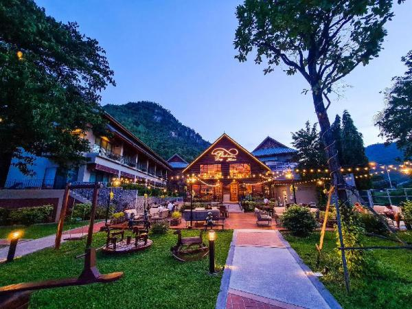 Plakan Resort Kanchanaburi