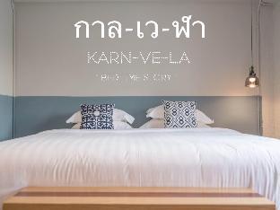 %name Karnvela Phuket ภูเก็ต