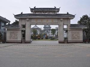 Xuzhou Yunquan Hotel