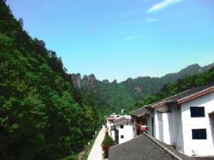 Zhangjiajie J&H Nature Hotel