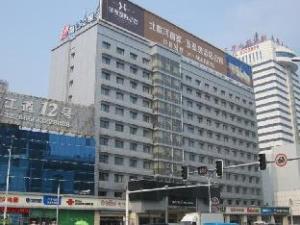 Jinjiang Inn Qinhuangdao Hebei Avenue