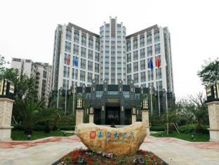 Shanghai Chongming Xinchong Hotel