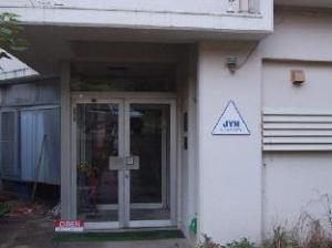 Kitakyushu Youth Hostel