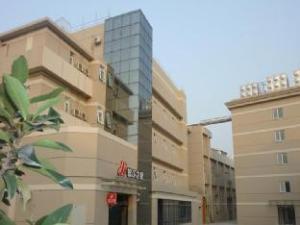 Jinjiang Inn Taizhou Huangyanhuancheng East Road