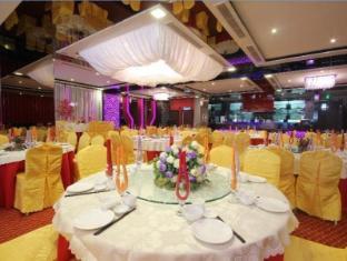 The Ttanz Hotel of Kuala Lumpur Kuala Lumpur - Restaurant