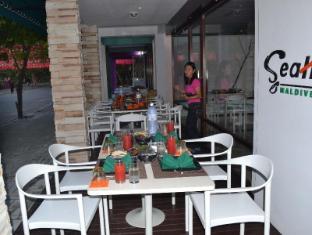 시 하우스 호텔 탑 덱 말레 시티와 공항 - 식당