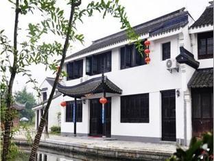 Xitang Manfull Inn