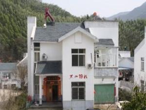黄山19客栈 (Huangshan 19 Inn)
