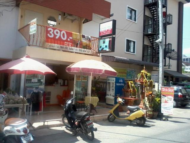 เชียงใหม่ โรส เฮาส์ – Chiang Mai Rose House
