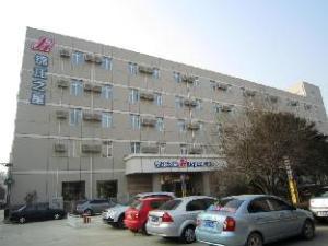 JinJiang Inn Xian Keji Erlu Software park