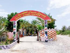 Gulf Sand Motel