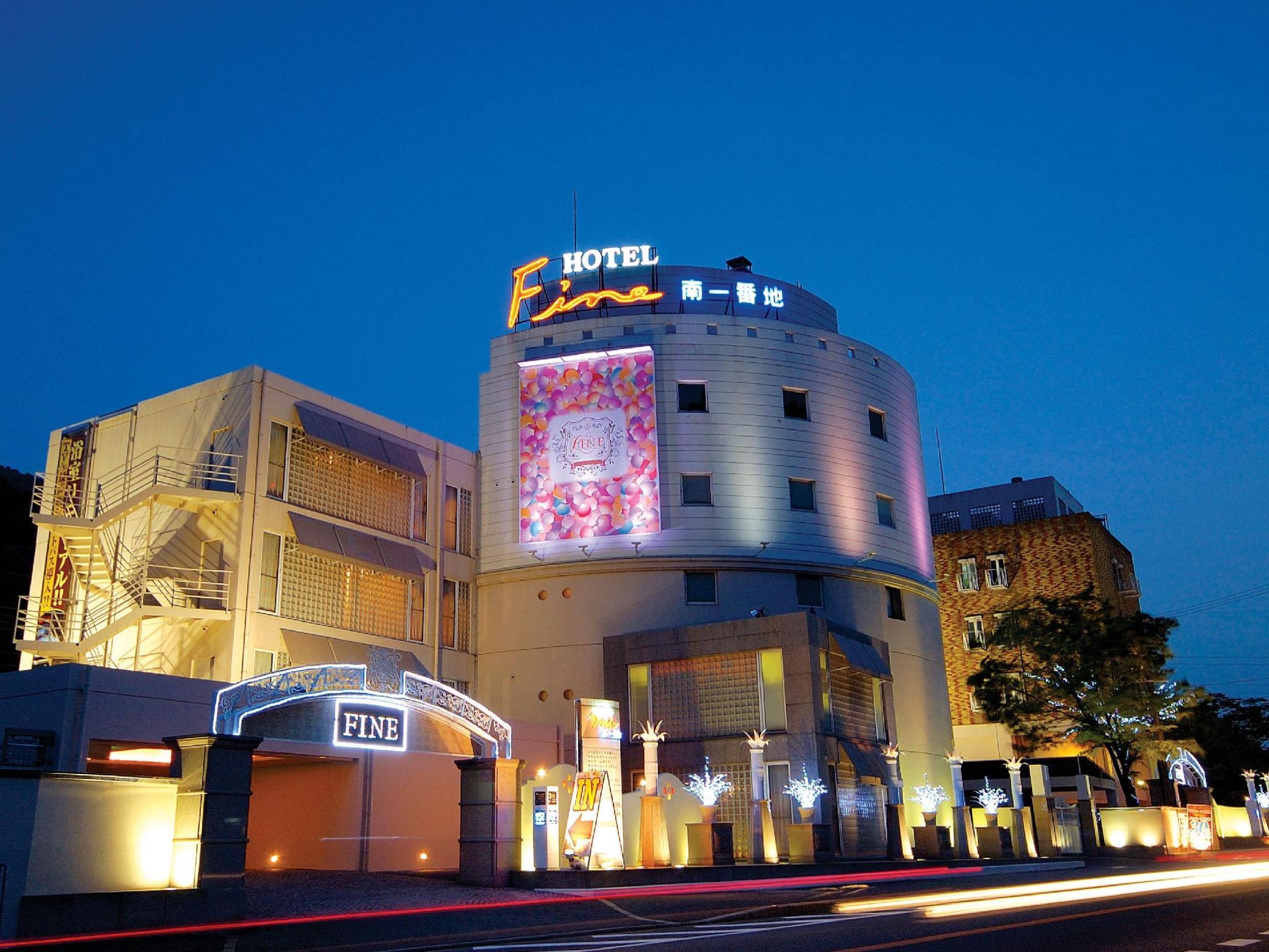 Hotel Fine Misaki Free Parking   Adult Only