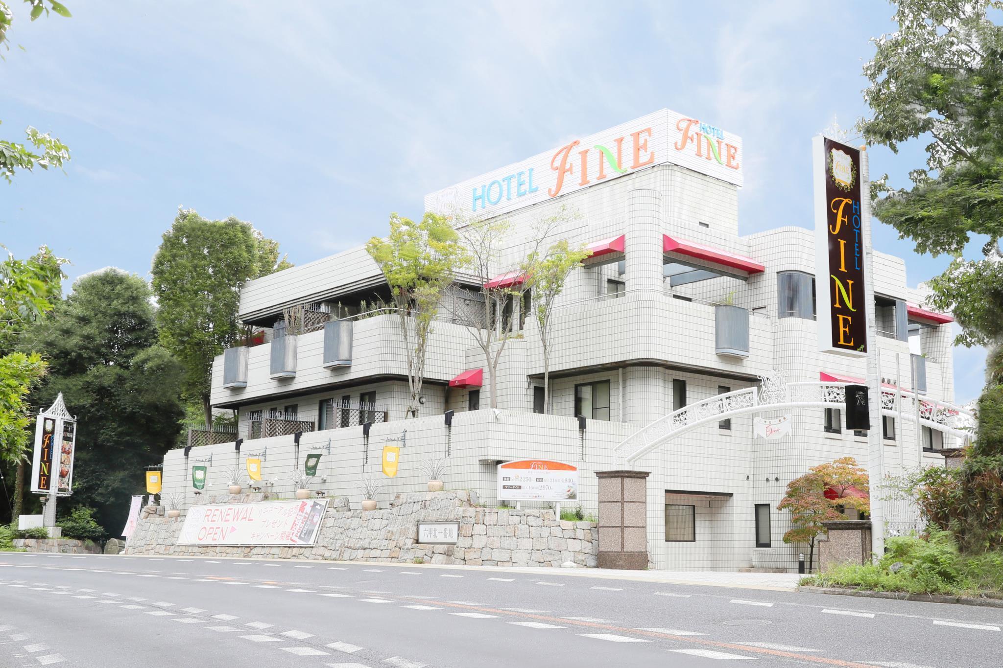 Hotel Fine Rokko Kita Ichibanchi Free Parking   Adult Only