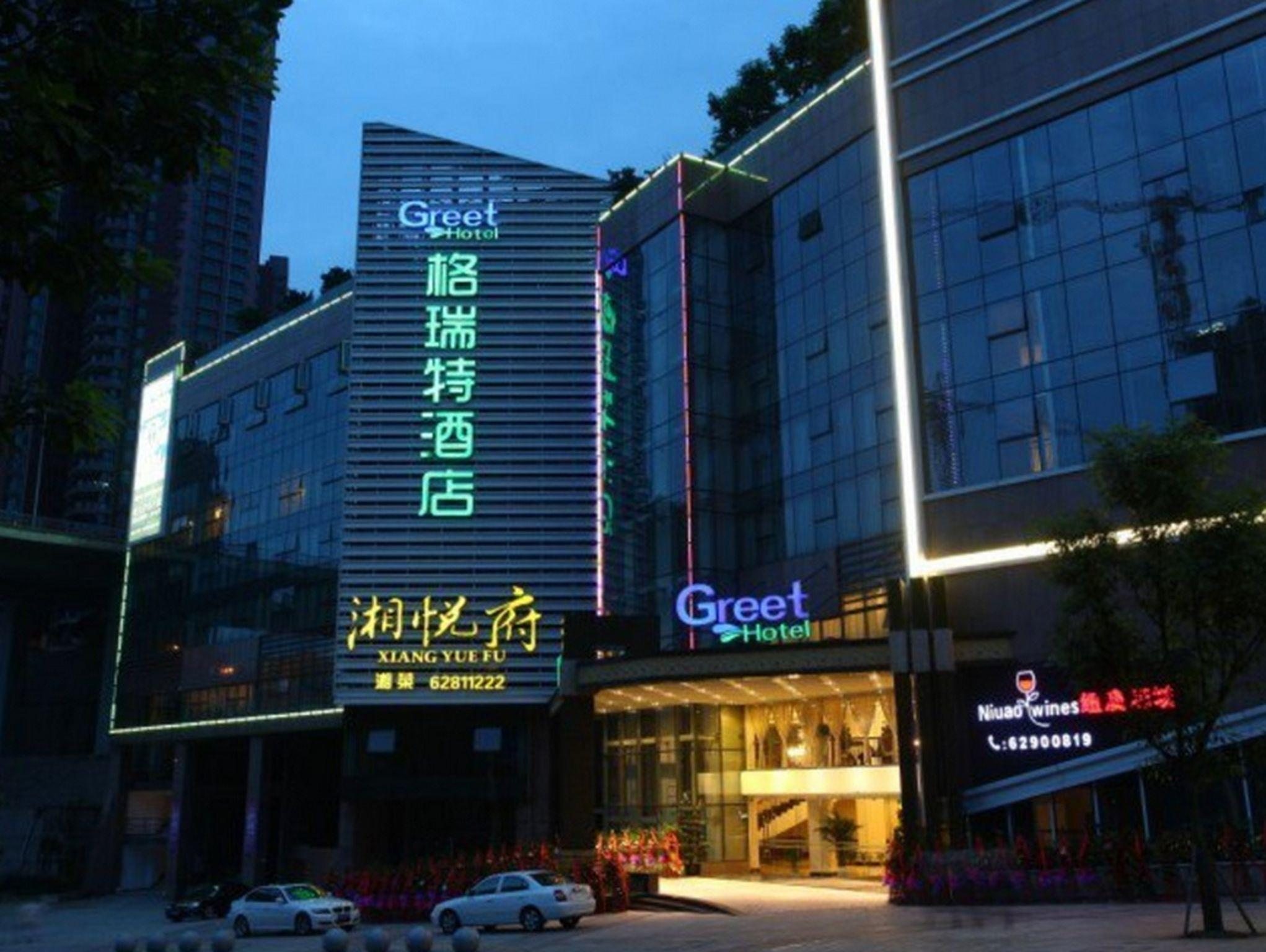Chongqing Greet Hotel